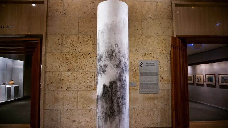 a pillar titled light of heaven in the Chicago Institute of Art